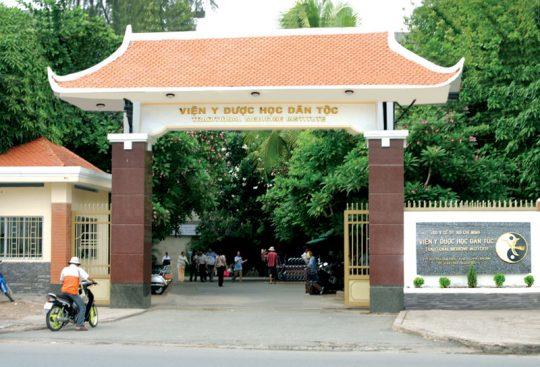 Viện Y dược học Dân tộc
