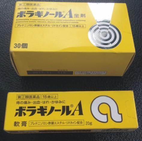 Kem bôi trĩ chữ A của Nhật khắc phục nhanh triệu chứng bệnh trĩ